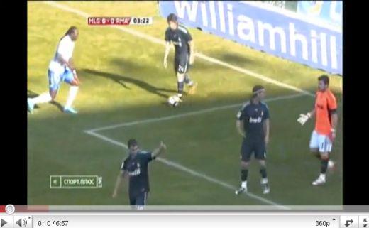 Malaga - Real Madrid: 1-1