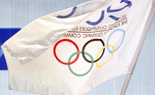 Az Európai Ifjúsági Olimpiai Fesztivál rendezését hivatalosan is átvette Győr
